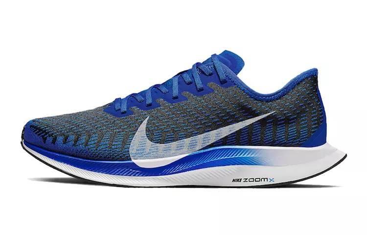 耐克 Nike Zoom Pegasus Turbo 2 蓝白 AT2863-400-